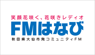 コロナ ツイッター 秋田